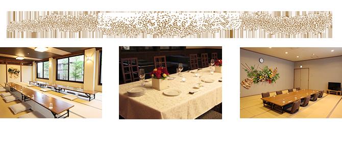 enkai_kaizyou